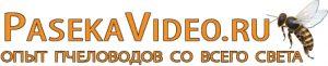 Пасека и пчеловодство в видео уроках